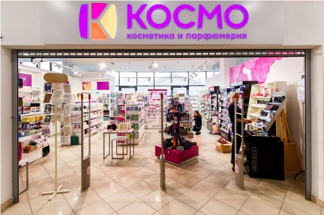 ТРЦ «Galileo» - торгово-развлекательный центр в Минске, супермаркет центр